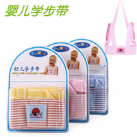 Wholesale 2016 Baby Safe Infant Walking Belt Kid Keeper Walking Learning Assistant Toddler Adjustable Strap Harness Baby Walking Wings