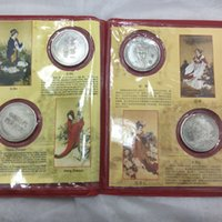 ancient china beauty - Four beauties of ancient China coin high quality Coins Coins Set Set coin Iron coins mm