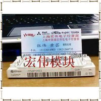 Wholesale real figure for FP40R12KT3FP40R12KE3 imported quality goods absolutely guaranteed quality
