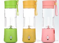 Wholesale NEW Electric juice cup USB rechargeable household portable lemon juice machine cup travel ML mm HY998