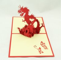 Wholesale Cubic Life Chinese wind dragon and phoenix handmade card greeting cards