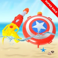 america items - Zorn toys Squirt Guns Super hero Captain America Shield Backpack water gun Children s Outdoor Beach Toys kids Plastic gun