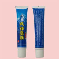 arthritis ointment - ongkangling Chinese Herbal Medicine Joint Pain Ointment Privet balm Liquid Smoke Arthritis Rheumatism Myalgia Treatment Cheap smoke ch