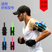 Brassard universel pour téléphone mobile Sports de plein air fonctionnant bras sac poignet paquet téléphone mobile brassards fitness avec des équipements de cyclisme
