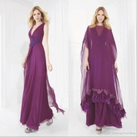 arabic party decorations - Nectarean Chiffon Evening Dresses With Cape Feather Decoration Arabic Prom Dresses Grape Long Formal Celebrity Party Gowms rami kadi