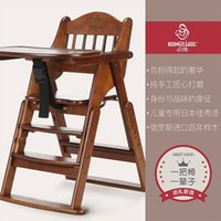 Wholesale BeiE buyit highchairs wood multifunctional portable baby baby chair folding chair
