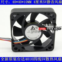 Wholesale NEW DELTA ASB0405LA V CM silence cooling fan