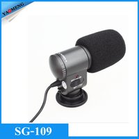 Wholesale YAOMENG Camera Stereo Microphone SG DV Stereo Microfone sg109 for DSLR DV Camera Camcorder D DII D D D Rebel T3i