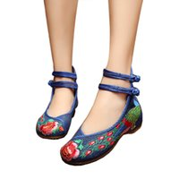 ballerina dance shoes - Ballerinas Shoes Women Peacock Embroidery Shoes Platform Us Size Chinese Canvas Flats Lace Casual Shoes Dance Shoes