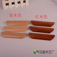 beech wood cabinets - Pitch MM hand in hand with the European and American beech handle pumped solid wood cabinet drawer handle door handle