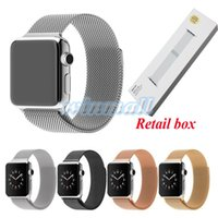 adapter strap - 1 Original Design Magnetic Metal Milanese Loop Replacement Strap Woven With Metal Adapter For Apple Watch mm mm