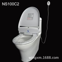 Wholesale Supply sanitary Eagle NS100C2 sanitary ware toilet condom smart replacement toilet seat cover