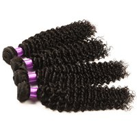 beauty queen hair styles - hair wefts Brazilian Deep Wave Hair styles Queen Beauty Weave Co Ltd a Mink Brazilian Curly Wave Virgin Human Hair