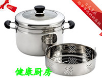 baby steamer - Stainless steel steamer thickening japanese style single tier soup pot baby small steamer cm