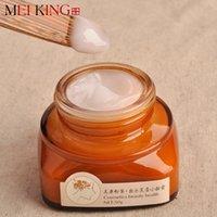 Wholesale MEIKING Skin Care Lotus Face Cream Hydrating Whitening Day Creams Skincare Brighten Skin Antioxidant Whitening g Facial Cream
