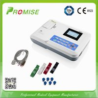 analytical equipment - Physical therapy machine and analytical instrument ECG equipment