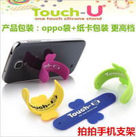best choice stands - 20pcs Magic silicon touch u papa stand for mobile phone mix color best choice for gift promotion