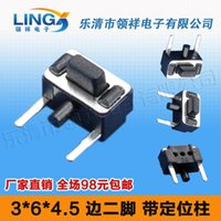Wholesale feet touch switch with two side by side positioning column feet switch button switch x6