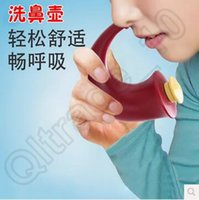 Wholesale 300pcs CCA3895 Creative Red Functional Yoga Nasal Plastic Neti Pot Sinu cleanse Clean Sinuses Wash System Nose Care With Retail Package