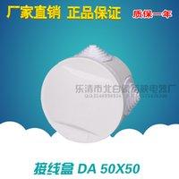 Wholesale Hole DA X50 Circular junction box of round with reserved hole junction box cable junction box IP55