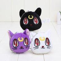 anime plush doll sailor moon - Japanese anime cm Sailor Moon Sailormoon Artie Smith Luna cat plush toy doll pendant
