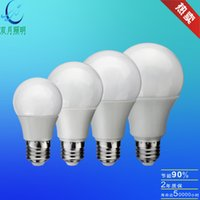 Wholesale A60A70 w5w7w9w12wLED plastic aluminum bulb degree light white G45 adjustable light bulb