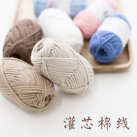 bar manual - 50g New Grouted Orginic Cotton Crude Wool Manual Weave you sew in Needle bar Crochet thread Scarf winter cashmere Hat Line