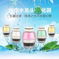 Wholesale Carbon Water Purifier Filter Water Dispenser Faucet Water Filter Purifier Household Faucet Water Strainer Purifier Filter DHL Free