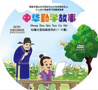 Wholesale DVD5 piece of DVE disk reciting Chinese CD Study life sight chinese