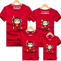 Wholesale Hot Fashion monkey pattern Women Men T Shirt Unisex Tee Couples Tshirt cotton Digital Print Short Sleeve Tops Casual Shirt