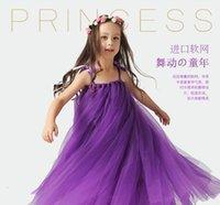 Robes de fille de fleur de danse Robe de mariée de demoiselle d'honneur Robe de soirée formelle de préforme