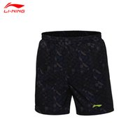 Wholesale Li Ning Men Badminton Sports Shorts Tennis and Badminton Male Race shorts Fashion Camouflage Design AKSL017