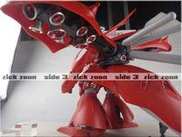 big msn - Metal Detail Up Parts Set For RE HUNDRED MSN MG Nightingale am