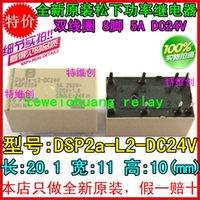 Wholesale 100 New Original DSP2A L2 V DSP2A L2 DSP2A AGP2224 Pin A DC24V