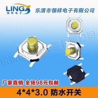 Wholesale MM touch switch button jog SMD feet waterproof crystal copper copper head x4x3mm key