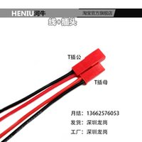 Wholesale Top Quality Pairs Pieces JST Connector Plug Connect Cable For ESC Battery Lipo Battery For RC Toys DJI Phantom