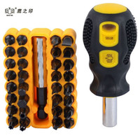 Wholesale BESTIR CR V Screwdriver Set Microtech Bits Watch Phone Computer Glasses Repair Toolkit Hand Toos