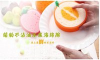 Wholesale 2016 Hot Sale New Style Kitchen fruit section of thicker multifunction strong decontamination cleaning sponge for washing utensils