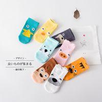 baby candy bars - 1 y lovely Baby Socks Infants Children Socks Cute cartoon animals stereo ear candy bar socks boat socks