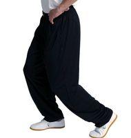 Wholesale Tai Chi training pants martial arts training pants professional team with martial arts training radish pants