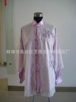 Cheap Wholesale-ALWW26 faux silk customized tai chi shirts men women custom-made tai chi gauze tailor wushu suits free ship