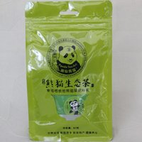 Wholesale 51g Panda Tea Mao Feng Lu spring green tea Chinese Organic Tea Gift tea direct selling special offer