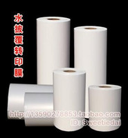 Wholesale Blank Hydrographic Printing Film roll size m For inkjet printer water transfer printing film PVA material film