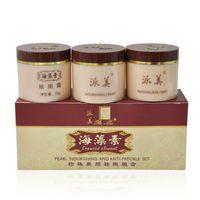 Wholesale Paimei crema blanqueadora g Whitening Day Cream night cream pearl cream skin lightening cream