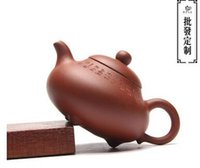 big clay pots - Yixing quality goods are recommended rainbo big jade milk pot Qing cement teapot tea kettle factory direct sale