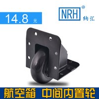 Wholesale 9203 air box built in wheel NRH hardware roasted black hidden wheel concealed round rod box inch wheel positioning wheel