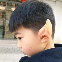 Wholesale Halloween Masquerade Props Simulation Elf Ears Vinyl Latex Ears High Quality One Pair of Ears Children s Toys Simulation