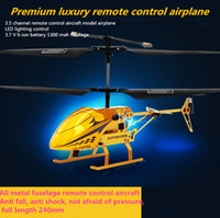 aircraft fuselage - DHL channel drone aircraft model toy plane LED lighting control V li ion battery mah fuselage