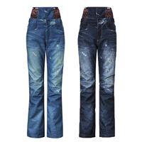 Wholesale GSOU SNOW denim ski pants female models thick warm winter outdoor waterproof ski pants women genuine
