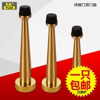 Wholesale Yi Jia copper toand resistance copper rubber anti collision door touch CM CM lengthened door top pure bronze
